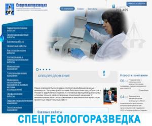 specgeoscreen2