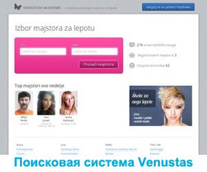 venustasscreen